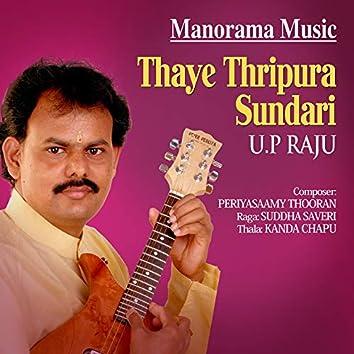 Thaye Thripura Sundari - Suddha Saveri - Kanda Chapu