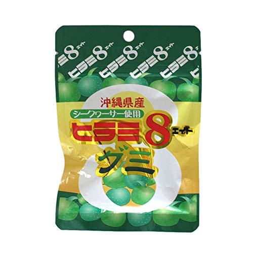 ヒラミ8 グミ 38g×3P 沖縄ビエント 沖縄県産シークヮーサー使用 お菓子 おやつ お土産