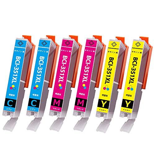 Canon(キャノン) 互換インクカートリッジ BCI-351 BCI-351XL (2C/2M/2Y) 3色セット 大容量 351XL互換インク 【1年保証】【対応機種】Canonキヤノン PIXUS MG7530F, PIXUS MG7530, PIXUS MG7130, PIXUS MG6730, PIXUS MG6530, PIXUS MG6330, PIXUS MG5630, PIXUS MG5530, PIXUS MG5430, PIXUS MX923, PIXUS iP8730, PIXUS iP7230, PIXUS iX6830