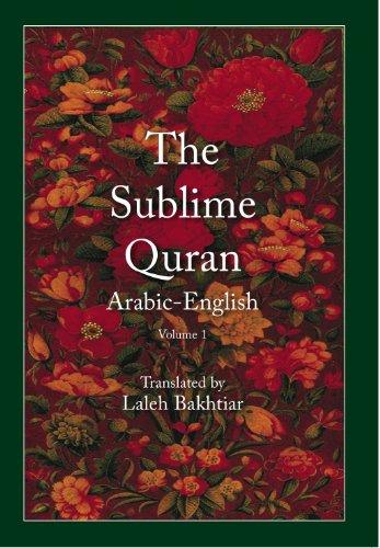 Sublime Quran Original Arabic and English Translation 2 vols pbk (Arabic Edition) (Arabic and English Edition)