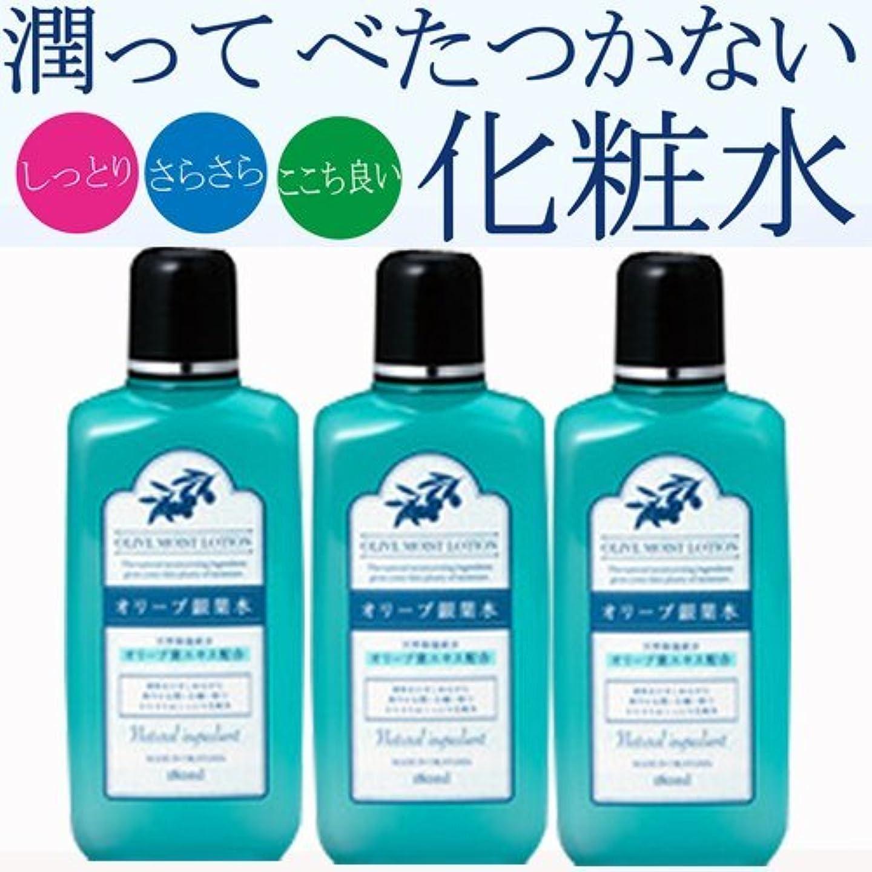 強います商品旅客【3個】日本オリーブ オリーブマノン リーフローション(銀葉水) 180ml x3個(4965363005917-3)