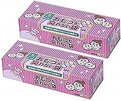 おむつが臭わない袋 BOS ベビー用 箱型 Sサイズ 200枚×2個セット