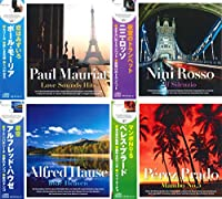 ムードミュージック ポールモーリア ニニ・ロッソ アルフレッド・ハウゼ ペレス・プラード CD4枚組 ヨコハマレコード限定 特典CD付 ETC-211-2-3-4