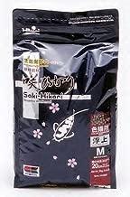 Saki-Hikari Multi-Season Diet Koi Food by Hikari 4.4lb. Saki-Hikari Multi-Season Diet - HIK42364