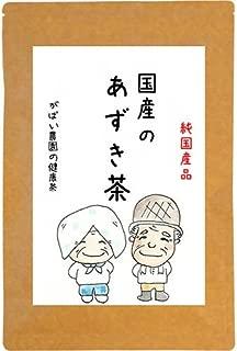 国産の手作り あずき茶 5g×40包