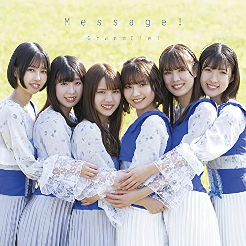 Message!(Type-C)