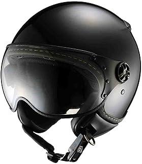 シレックス (Silex) パイロットタイプヘルメット バーキン(BARKIN) レギュラー2 ソリッドブラック XLサイズ(60-62CM) ZZ210K-RSBK-XL