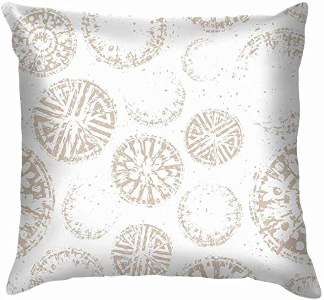 不適通行料金物理的な丸いひびの入ったモチーフ飾り古代スタイルの枕ケース投げ枕カバースクエアクッションカバー45x45 cm