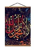 HHGGF Árabe Letra islámica caligrafía Lienzo Pintura Carteles e Impresiones Pinturas Arte de la Pared Imagen para la Mezquita de Ramadan Allah muslim-50x75CM con Marco