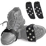 アイゼン 【2021最新進化版】靴用滑り止め 靴底用 7本爪 Tasun 軽量 簡単装着 クイックフィット スノー 登山 通勤 通学 凍結道路 雪 対策 多種靴適応 かんじき