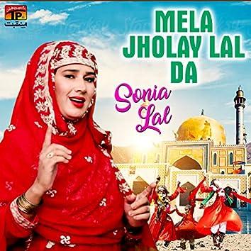 Mela Jholay Lal Da - Single