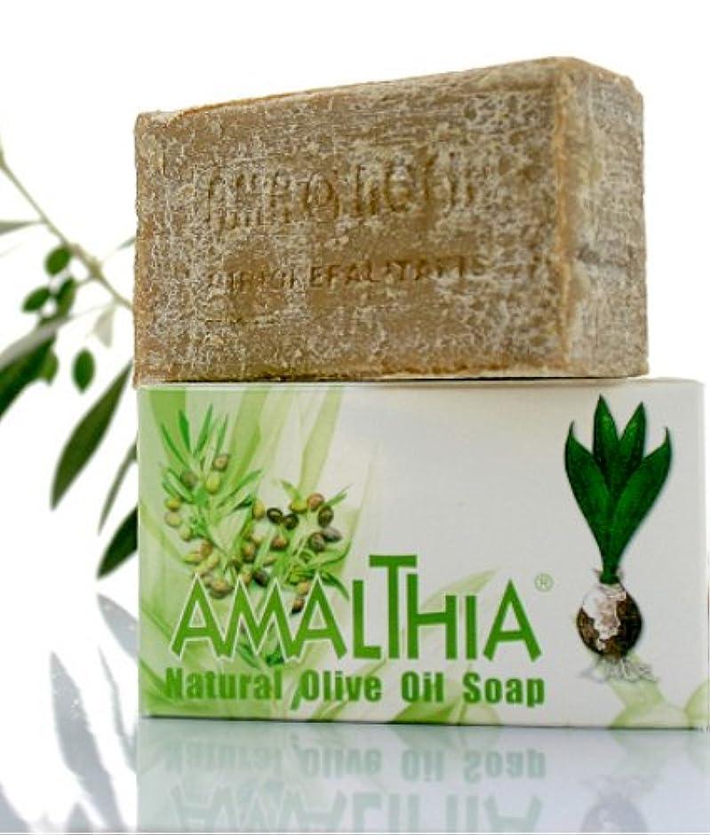 虎菊もつれアマルシア 完全無添加 オリーブオイル石鹸 3個パック