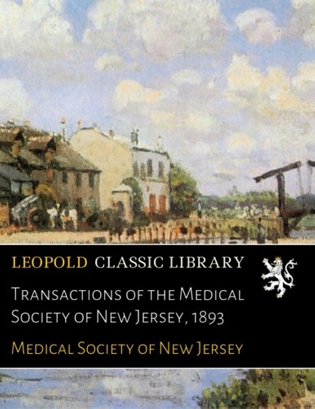 修理可能れる食品Transactions of the Medical Society of New Jersey, 1893