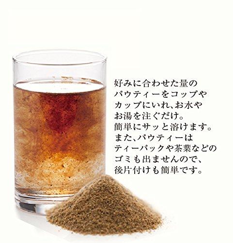 パウティー『ジャスミン黒ウーロン茶80g』