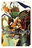 Overlord, Vol. 13 (Overlord Manga)