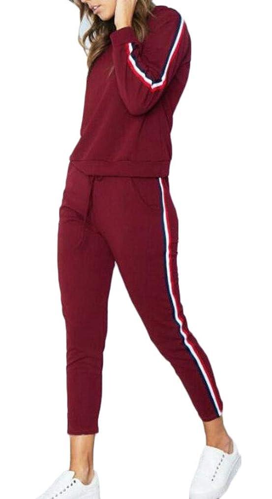 会員パット視力女性の2個のスウェットシャツのスウェットパンツは、ジョガーのトラックスーツ