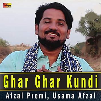 Ghar Ghar Kundi - Single