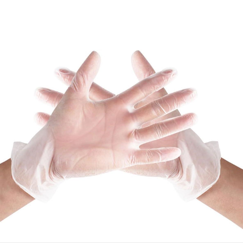 曇ったギネス発送Bartram 使い捨て手袋 プラスチック手袋 PVCグローブ パウダーなし やわらか手袋 50枚入