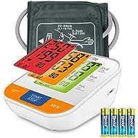 HealLife Automatic Upper Arm Blood Pressure Monitor