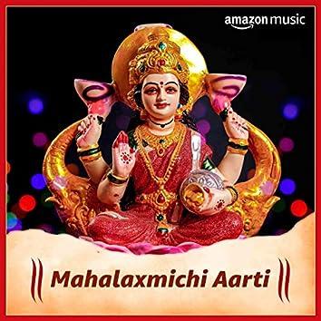 Mahalaxmichi  Aarti