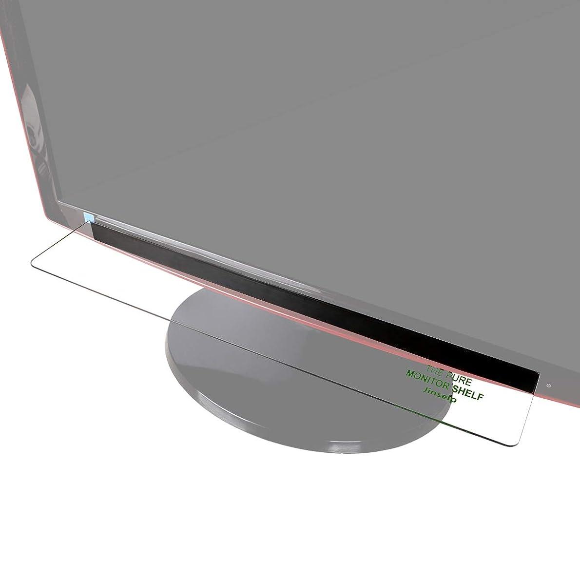 閃光モチーフ熱意LANMU ディスプレイボード 透明 貼り付けボード 収納/整理/取り付け簡単 小物ラック パソコンモニター棚 スクリーンシェルフ