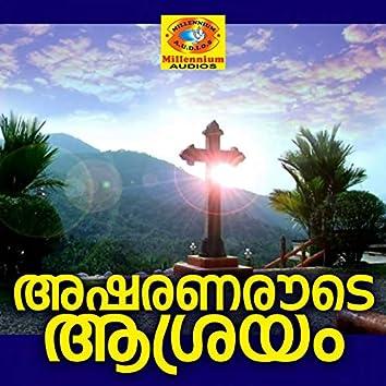 Asharanarude Ashrayam