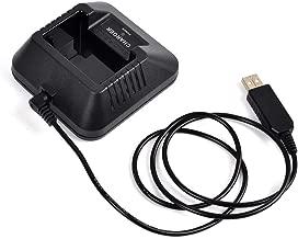 Two Way Radio USB Plug Charger Walkie Talkie Desktop Battery Charger for Baofeng UV-5R UV-5RA UV-5RB UV-5RC UV-5RD UV-5RE UV-5Replus TYT TH-F8 Ham Radio