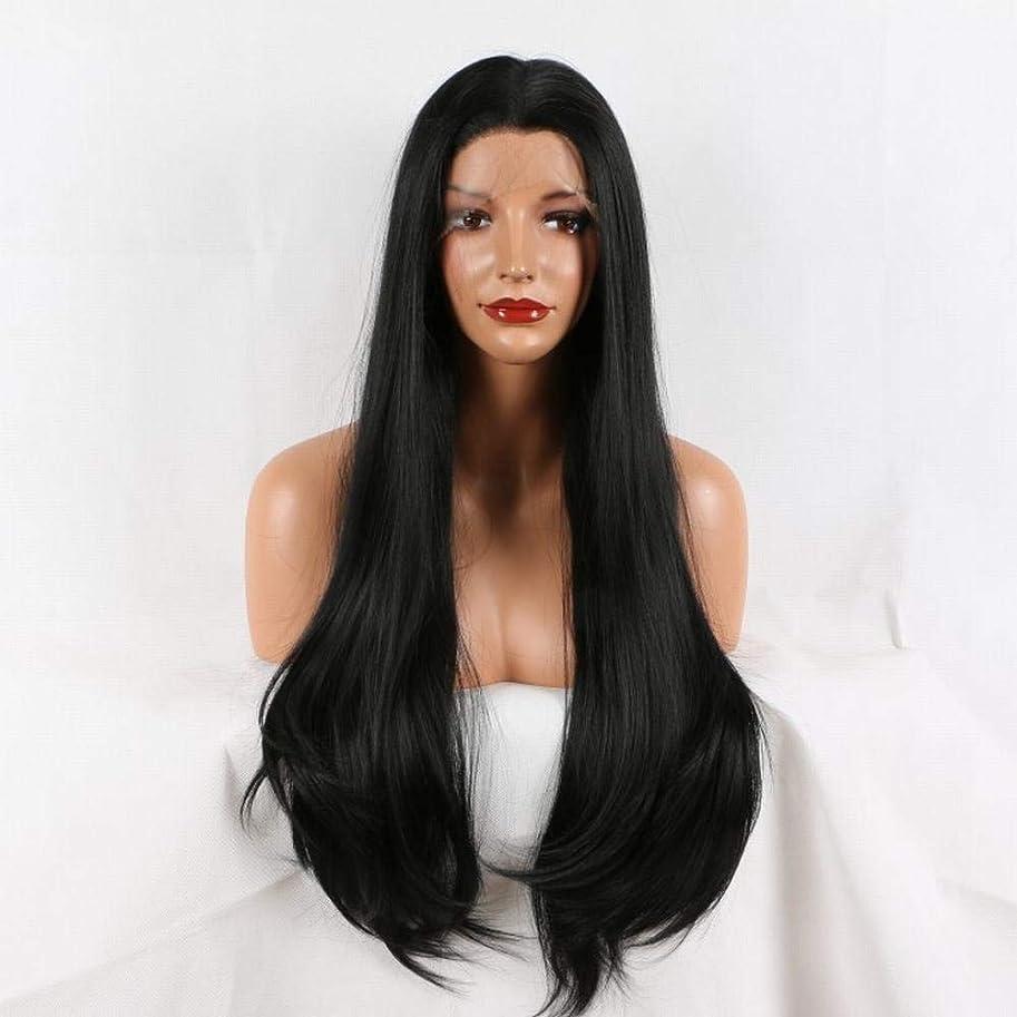 ぴかぴか成功した拘束するBOBIDYEE 女性用フロントレースかつら黒ミディアムロングストレートヘアデイリー手織りかつら合成髪レースかつらロールプレイングかつら (色 : 黒)
