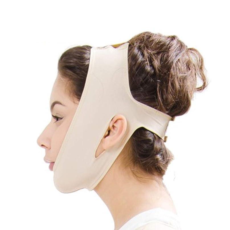 優雅マイコン合金GLJJQMY フェイシャルリフティングマスクフェイシャルダブルチンコンプレッションV字型フェイスブレスレットヘッドギアリフティングファーミングスキン 顔用整形マスク (Size : XXL)