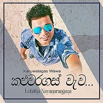 Karuwalagas Wawa - Single