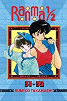 Ranma 1/2 (2-in-1 Edition), Vol. 16 (16)