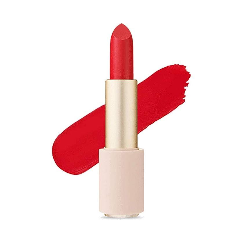 タンパク質説得力のあるギャロップEtude House Better Lips Talk Velvet エチュードハウス ベター リップス - トーク ベルベット (# RD313 Wannabe Red) [並行輸入品]