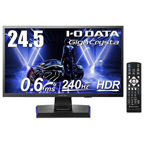 I-O DATA ゲーミングモニター 24.5インチ(240Hz/120Hz) GigaCrysta PS5 PS4 FPS向き 0.6ms(GTG) TN HDR HDMI×2 DP リモコン付 高さ調整 EX-LDGC251UTB