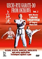 Uechi-Ryu Karate-Do From Okinawa 2: Techniques [DVD] [Import]
