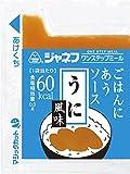 ジャネフ ごはんにあうソース うに風味 10g×40食 常温保存 1袋60kcal 個包装