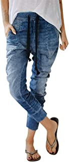 WUAI-Women Pull-on Washed Joggers Jeans Elastic Waist Stretch Loose Baggy Harem Denim Cropped Pants