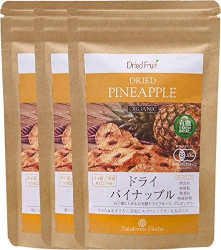 JASオーガニック認定 タイ産 有機ドライパイナップル65g 3袋 JAS Certified Organic Dried Pineapple アルミ袋詰(日本)