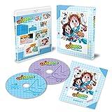 「こどものおもちゃ」中学生編Blu-rayBOX[Blu-ray/ブルーレイ]