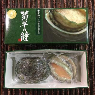 冷凍アワビ 2粒パック Lサイズ鮑 寿司ネタ、刺身に最適なあわび