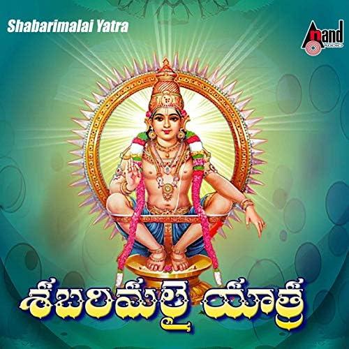 Veeramani Raju, Madhava Priya