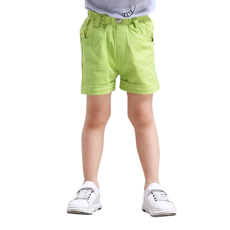 Tonsee 子供服 男の子 ショートパンツ キッズ ボーイズ ハーフパンツ 全8色 5分丈 ストレッチ パンツ カジュアル 通園 通学 100CM-140CM