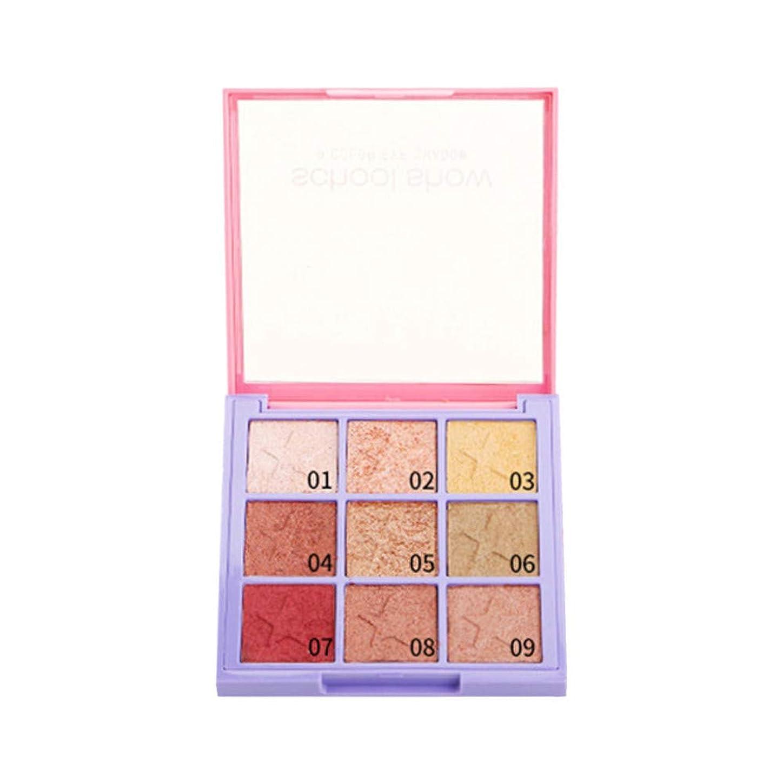たくさん虚偽夫婦化粧品マットアイシャドウクリームメイクアップパレットシマーセット9色アイシャドウ