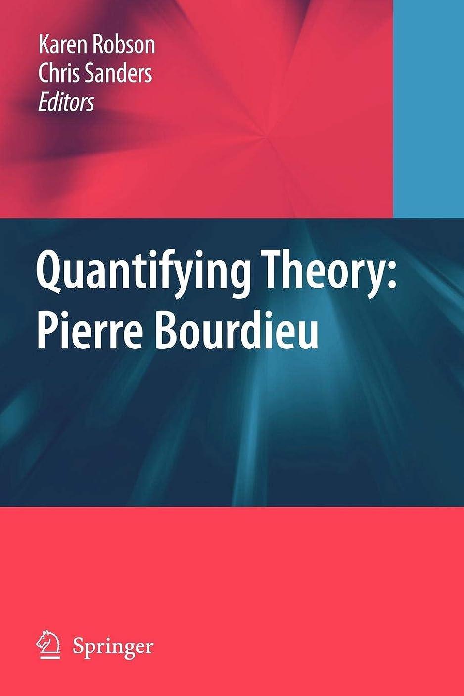 橋予測子オピエートQuantifying Theory: Pierre Bourdieu: Pierre Bourdieu