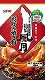 昭和産業 昭和(SHOWA) 鶴橋風月お好み焼き粉(180g*3袋入)