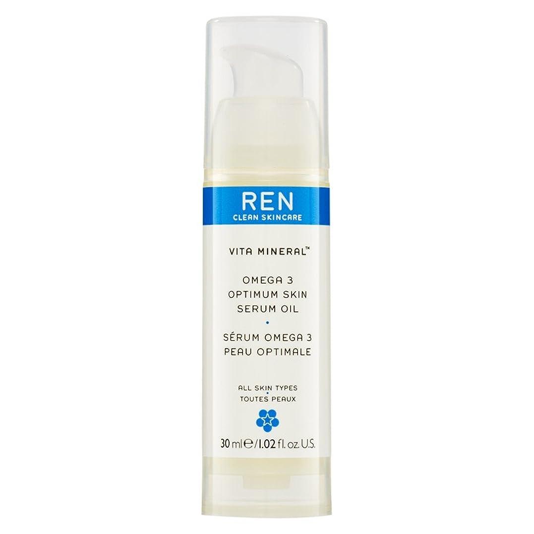 成熟した順番昨日Renヴィータミネラル?オメガ3の最適な肌の血清オイル30ミリリットル (REN) - REN Vita Mineral? Omega 3 Optimum Skin Serum Oil 30ml [並行輸入品]