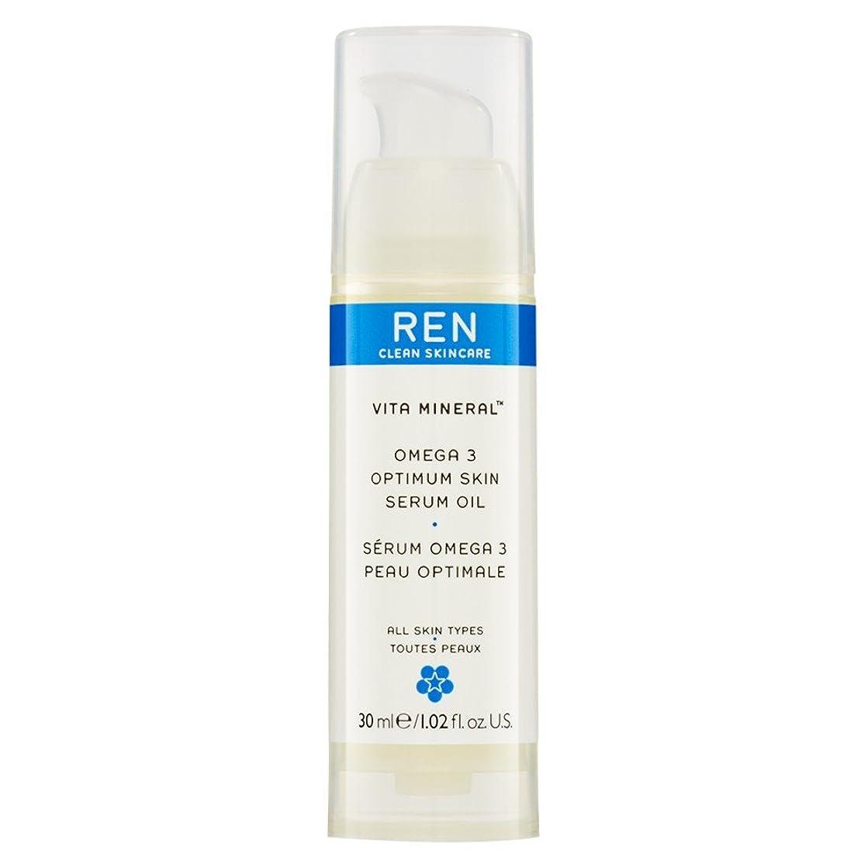 農業重要ゲストRenヴィータミネラル?オメガ3の最適な肌の血清オイル30ミリリットル (REN) (x2) - REN Vita Mineral? Omega 3 Optimum Skin Serum Oil 30ml (Pack of 2) [並行輸入品]