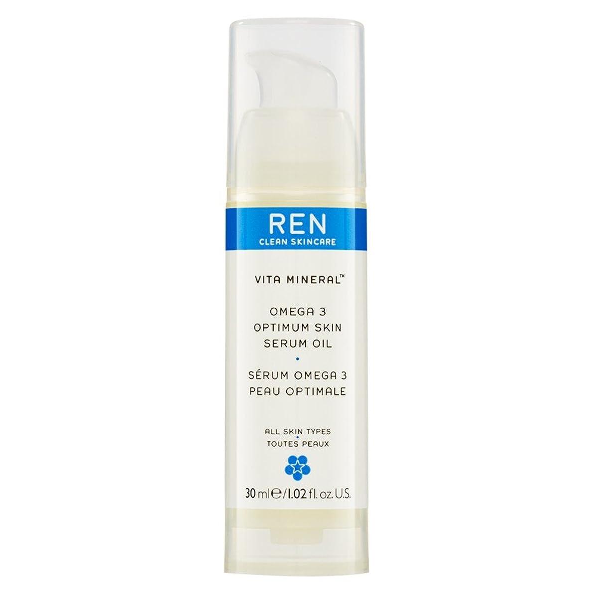 開梱先入観枢機卿Renヴィータミネラル?オメガ3の最適な肌の血清オイル30ミリリットル (REN) (x2) - REN Vita Mineral? Omega 3 Optimum Skin Serum Oil 30ml (Pack of 2) [並行輸入品]