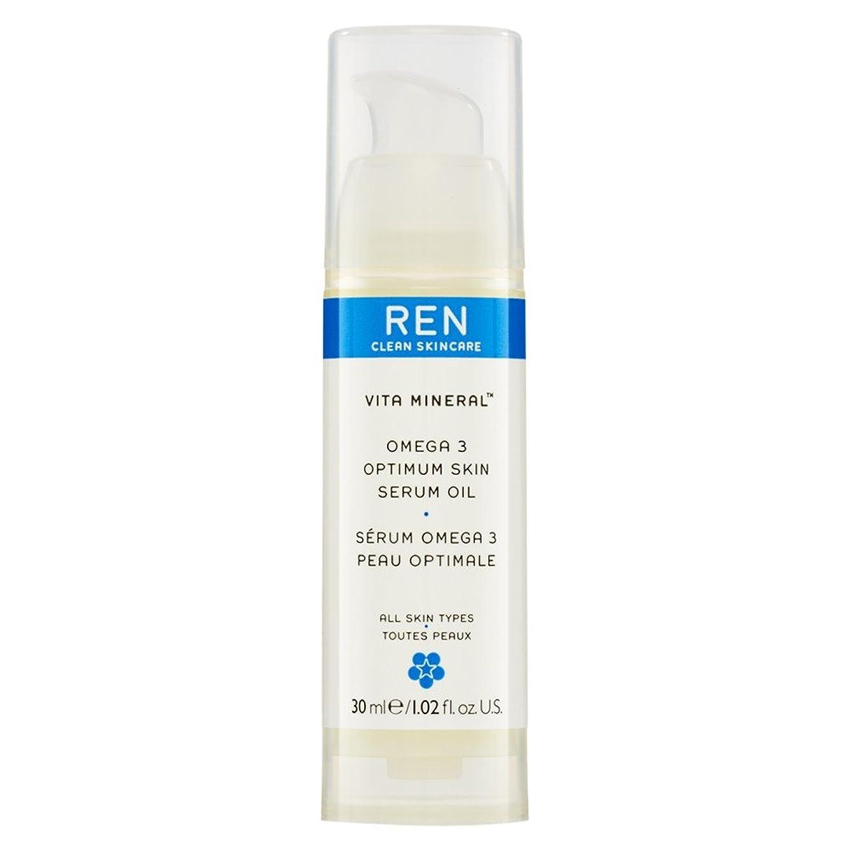 肺炎夢地平線Renヴィータミネラル?オメガ3の最適な肌の血清オイル30ミリリットル (REN) (x2) - REN Vita Mineral? Omega 3 Optimum Skin Serum Oil 30ml (Pack of 2) [並行輸入品]