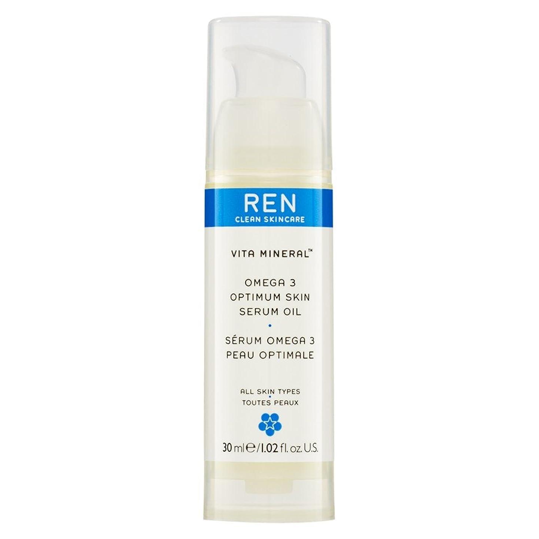 余計なさびた結論Renヴィータミネラル?オメガ3の最適な肌の血清オイル30ミリリットル (REN) (x2) - REN Vita Mineral? Omega 3 Optimum Skin Serum Oil 30ml (Pack of 2) [並行輸入品]