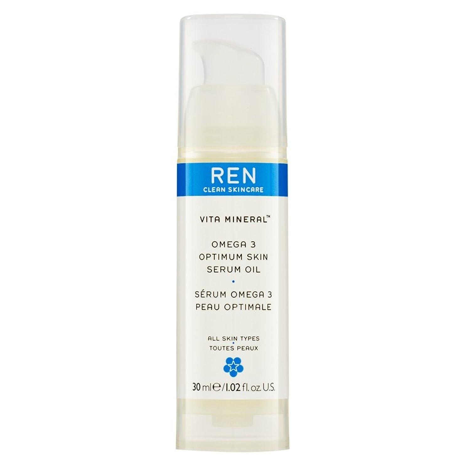 水分原告無視Renヴィータミネラル?オメガ3の最適な肌の血清オイル30ミリリットル (REN) - REN Vita Mineral? Omega 3 Optimum Skin Serum Oil 30ml [並行輸入品]